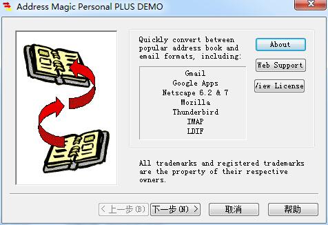 Address Magic Personal Edition