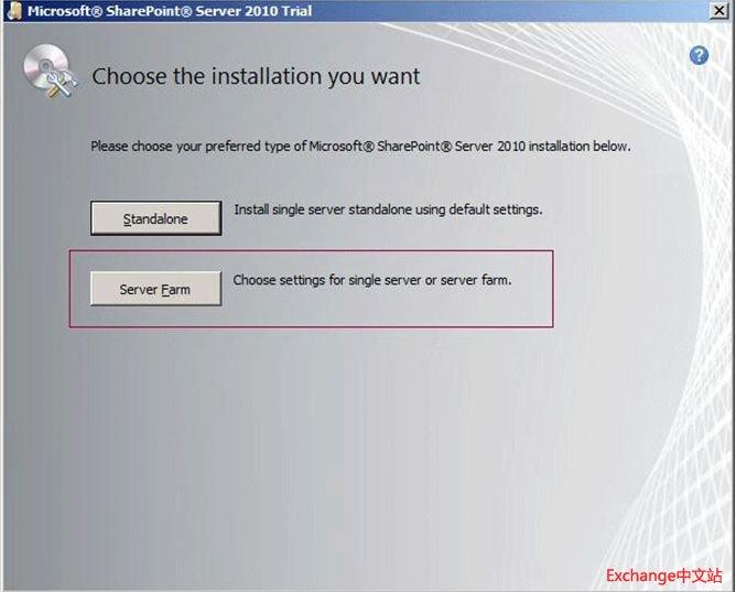 SharePoint 2010安装