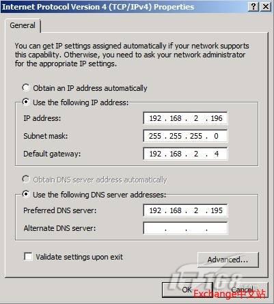 TCP/IPv4属性配置