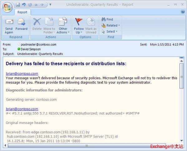 由同一个服务器生成 NDR 并拒收原始邮件