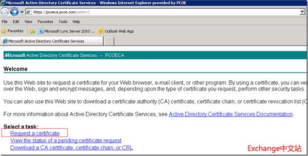 Exchange2010证书