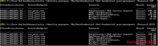 Exchange 自动发现配置