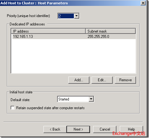 Exchange 2010 客户端访问NLB