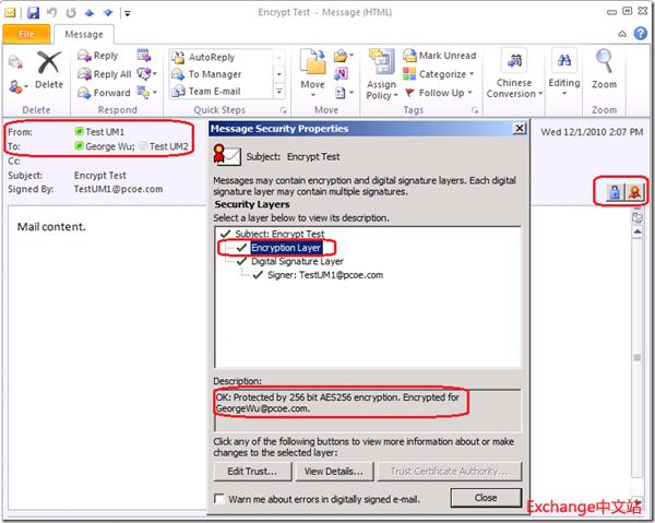 邮件安全属性