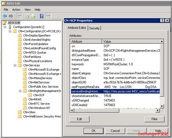配置RMS的访问连接点SCP
