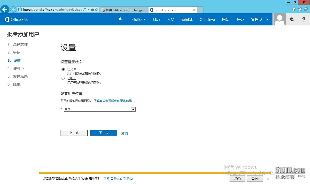 wKiom1Qnb-2CoXMmAAKXmCVF3dA568.jpg