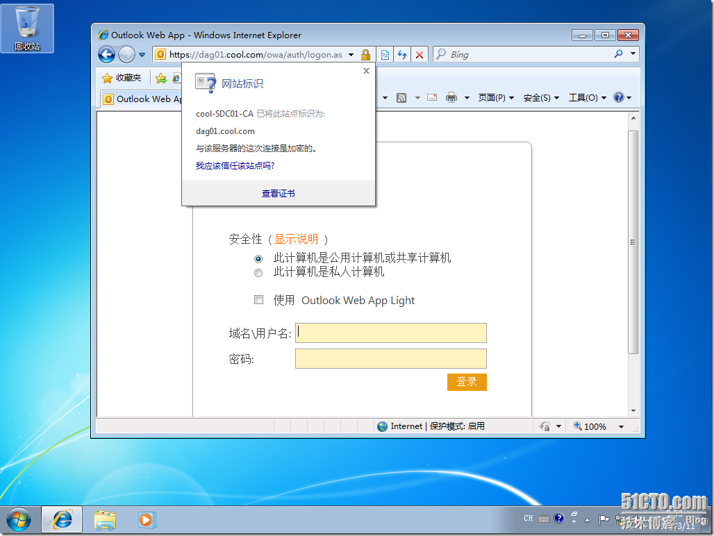 Windows 7-01-2012-03-11-09-53-24